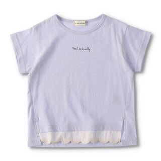 Branshes - 新品♡ ブランシェス 前裾レース半袖Tシャツ 120