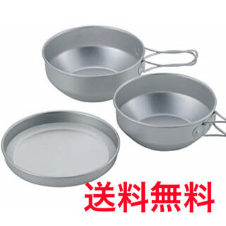 UNIFLAME - 【3点セット】ユニフレーム シェラカップ アルミ食器 アウトドア 災害用