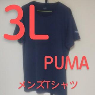 プーマ(PUMA)の#PUMA #半袖 #Tシャツ #3L #大きいサイズ(Tシャツ/カットソー(半袖/袖なし))