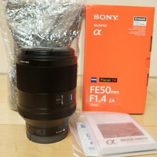 SONY - SEL50F14Z FE50mm f1.4ZA zeiss planar T*