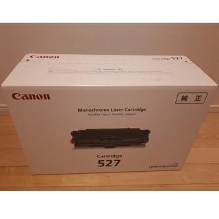 Canon - キャノン・カートリッジ527純正品