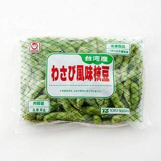 わさび風味枝豆 500g 【冷凍】10個(野菜)