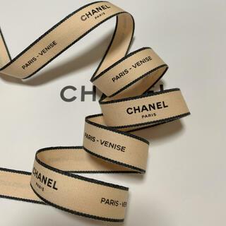 CHANEL - CHANEL ラッピング リボン ベージュ ピンク 1m