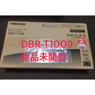 東芝 - 東芝 TOSHIBA レグザブルーレイ[1TB3番組同時録画]DBR-T1009
