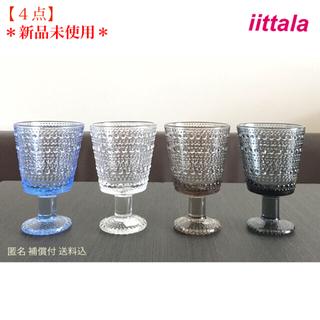 iittala - 新品未使用【4点】イッタラ カステヘルミ ユニバーサルグラス 4colors