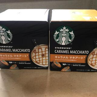 ネスレ(Nestle)のスターバックス キャラメルマキアート ドルチェグスト×二箱(コーヒー)