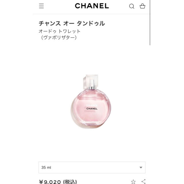 CHANEL(シャネル)のシャネル チャンス オー タンドゥル オードゥ トワレット(ヴァポリザター) … コスメ/美容の香水(香水(女性用))の商品写真
