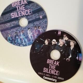 防弾少年団(BTS) - BTS breakthesilence 二枚組  高画質