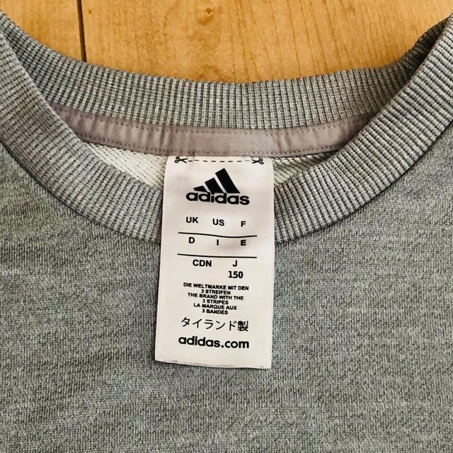 adidas(アディダス)の【なぁ様専用】adidas アディダス トレーナー キッズ/ベビー/マタニティのキッズ服男の子用(90cm~)(ジャケット/上着)の商品写真