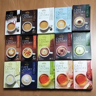 エイージーエフ(AGF)のAGFブレンディ カフェラトリー スティックコーヒー 15種各2本合計30本(コーヒー)