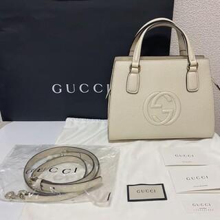 Gucci - き GUCCI グッチ SOHO ソーホー バッグ