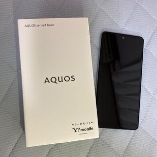 アクオス(AQUOS)のAQUOS Sense4(スマートフォン本体)