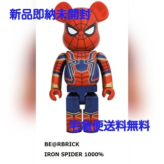 MEDICOM TOY - 最安新品即納・完全未開封 BE@RBRICK IRON SPIDER 1000%