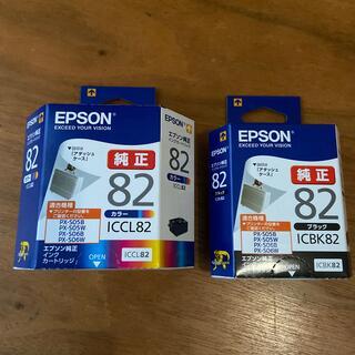 エプソン(EPSON)のEPSON 純正 インクカートリッジ 82(PC周辺機器)