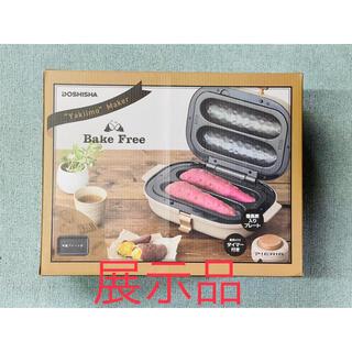 ドウシシャ - ドウシシャ 焼き芋メーカー 備長炭入りプレート WFV-102T 展示品
