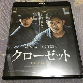 クローゼット Blu-ray&DVDコンボ Blu-ray(外国映画)