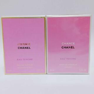 CHANEL - シャネル チャンス オータンドゥル オードゥパルファム35ml ヘアミスト 香水