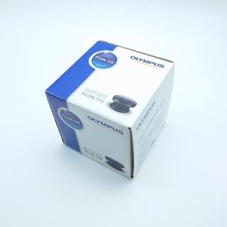 オリンパス(OLYMPUS)の新品未開封 送料無料 即納 オリンパス OLYMPUS フィッシュアイコンバータ(コンパクトデジタルカメラ)