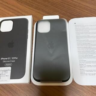 Apple -  iPhone12/ 12pro【アップル純正シリコン.BLACK.未使用品】