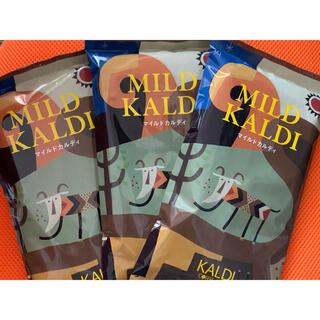 カルディ(KALDI)のカルディ マイルドカルディ ★3袋セット★(コーヒー)