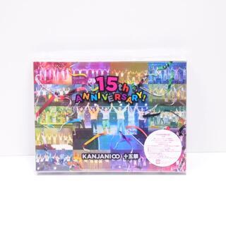 カンジャニエイト(関ジャニ∞)の美品◆関ジャニ∞◆十五祭◆LIVE DVD◆初回限定盤(ミュージック)