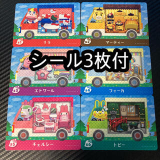 Nintendo Switch - amiiboカード サンリオ コラボ どうぶつの森 コンプリート6枚セット