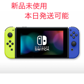 Nintendo Switch - Nintendo Switch 任天堂スイッチ 本体 新品 新型 カスタム
