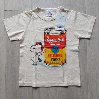 familiar - familiar スヌーピーTシャツ 110㌢