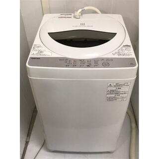 東芝 - 東芝電気洗濯機★AW-5G6★5.0kg★ホワイト★【送料0円(地域限定)】