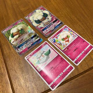ポケモン(ポケモン)のポケモンカード  ポケカ エルフーンGX モンメン ポケモン セット(シングルカード)