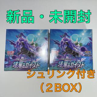 ポケモン - ポケモンカード 拡張パック 漆黒のガイスト 2BOX