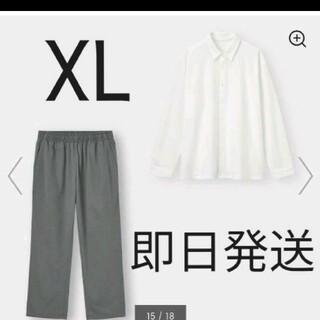 ジーユー(GU)の新品タグ付き コンフォートシャツラウンジセット XL(その他)