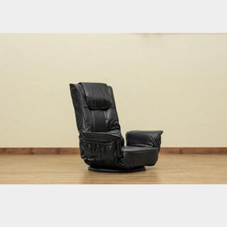 激安新品未使用!座椅子(座椅子)