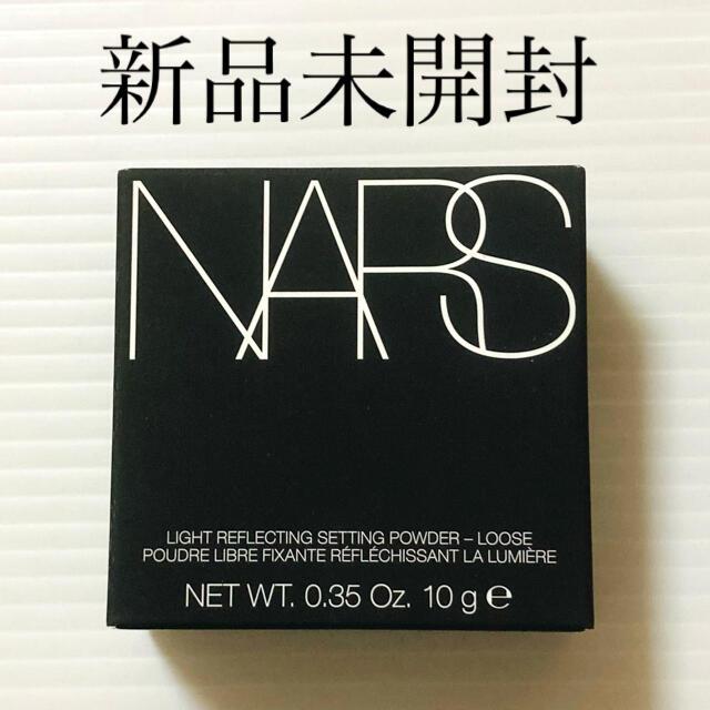 NARS(ナーズ)のナーズ ライトリフレクティング セッティングパウダー ルース 10g #1410 コスメ/美容のベースメイク/化粧品(フェイスパウダー)の商品写真