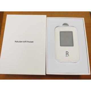 Rakuten - 【新品】Rakuten WiFi Pocket ホワイト [R310]
