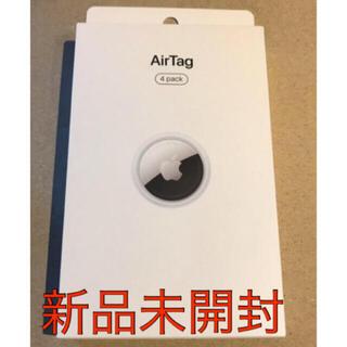 Apple - アップル Apple AirTag (エアータグ) 4パック MX542ZP/A