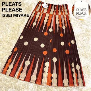 PLEATS PLEASE ISSEY MIYAKE - 新品・タグ付き プリーツプリーズ イッセイミヤケ ロングスカート 大きいサイズ