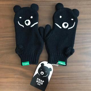 FRAPBOIS - フラボア 手袋