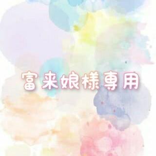 富来娘様専用(CD/DVD収納)