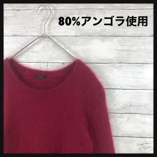 URBAN RESEARCH - 80%アンゴラ使用高級セーター 今季トレンドカラーボルドー配色