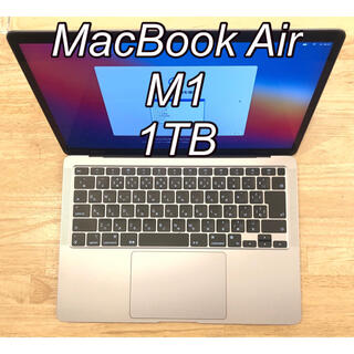 Mac (Apple) - 【保証残あり】MacBook Air M1 2020 1TB 16GB CTO