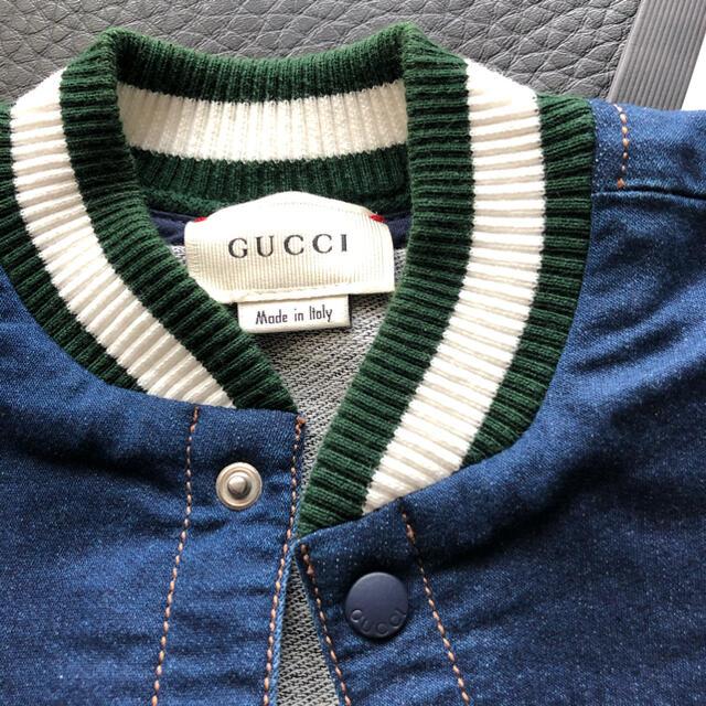 Gucci(グッチ)のGUCCI チルドレン ブルゾン カーディガン 美品 キッズ/ベビー/マタニティのキッズ服男の子用(90cm~)(ジャケット/上着)の商品写真