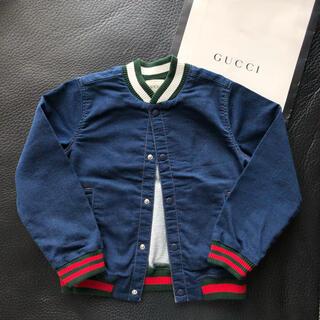 Gucci - GUCCI チルドレン ブルゾン カーディガン 美品