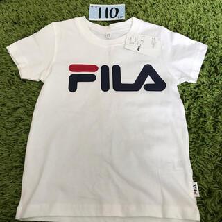 FILA - 110 新品未使用タグ付き フィラ Tシャツ