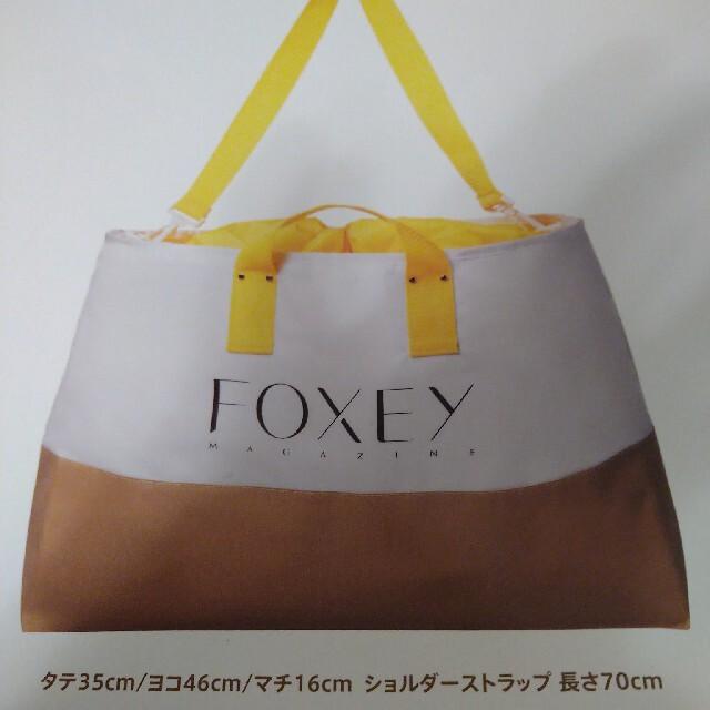 FOXEY(フォクシー)のフォクシー エコバッグ! フォクシー クーラーバッグ! レディースのバッグ(エコバッグ)の商品写真