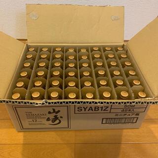 サントリー - 山崎12年 ミニチュアボトル 48本セット