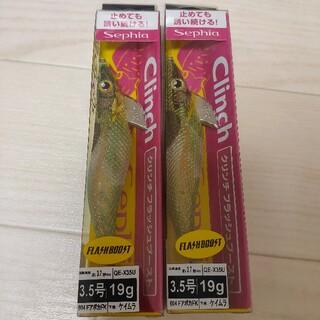 シマノ(SHIMANO)のクリンチ フラッシュブースト 3.5号2個セット(ルアー用品)
