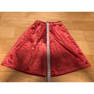 ニシマツヤ(西松屋)の西松屋ズボン(80センチ)(パンツ)