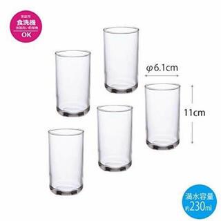 【♡keito♡様専用】タンブラー5個セット(グラス/カップ)