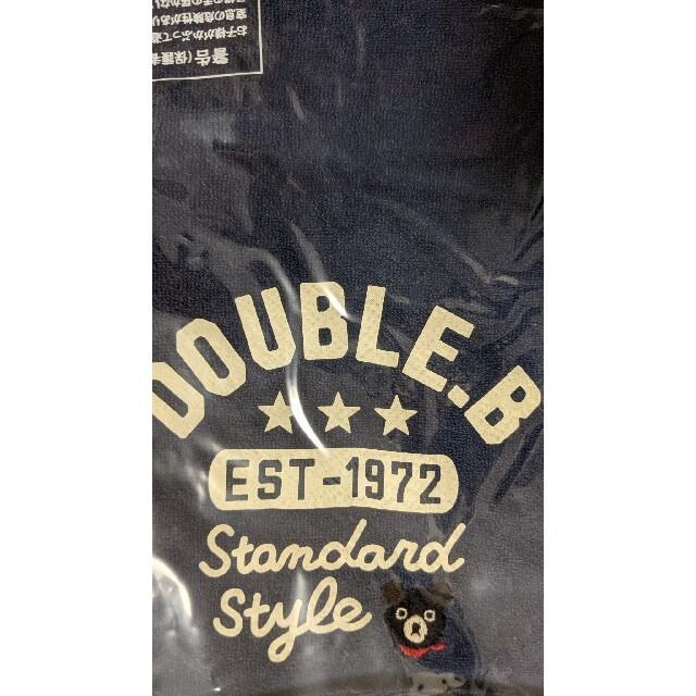 DOUBLE.B(ダブルビー)のミキハウスダブルB新品130cmパンツ キッズ/ベビー/マタニティのキッズ服男の子用(90cm~)(パンツ/スパッツ)の商品写真